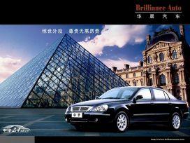 Zhonghua Car