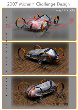 Concept Cicada