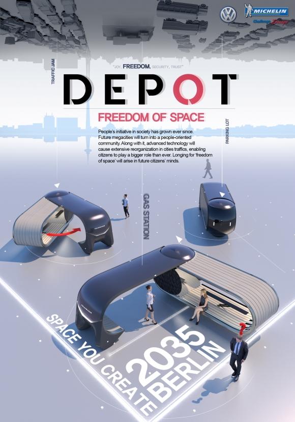 Depot_01