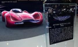 Aston_Martin_EGO_06_source